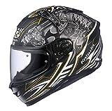 オージーケーカブト(OGK KABUTO)バイクヘルメット フルフェイス AEROBLADE5 SAMURAI(サムライ) フラットブラック (サイズ:L) 584153