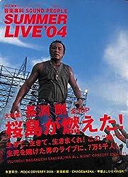 音楽専科 SOUND PEOPLE SUMMER LIVE '04 特集:長渕剛 氷室京介 吉田拓郎 甲斐よしひろ CHAGE&ASKA