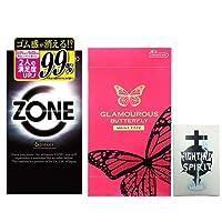 ZONE ゾーン コンドーム 6個入 + グラマラスバタフライ モイストタイプ12個入り + ファイティングスピリット1個入り