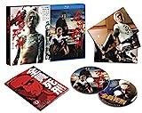全員死刑【Blu-ray&DVD】〔期間限定生産〕[Blu-ray/ブルーレイ]