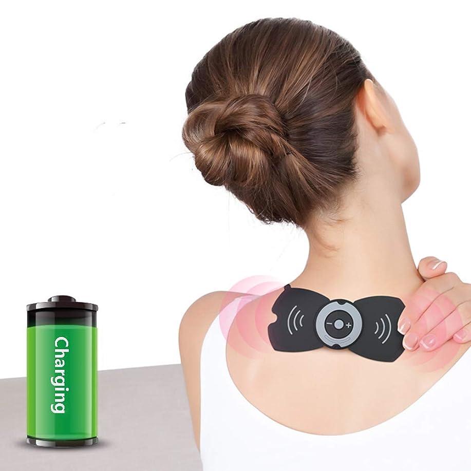 無視できる黙モルヒネワイヤレスネックマッサージャー、首、肩、足などの9つのモードを備えたミニ充電式電気パルス筋肉刺激装置
