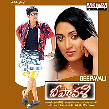 Deepavali (Original Motion Picture Soundtrack)
