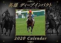 英雄「ディープインパクト」 2020年カレンダー CL-0805