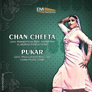 Chan Cheeta - Pukar