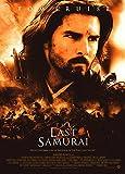 MBPOSTERS The Last Samurai (2003) Plakat, Poster