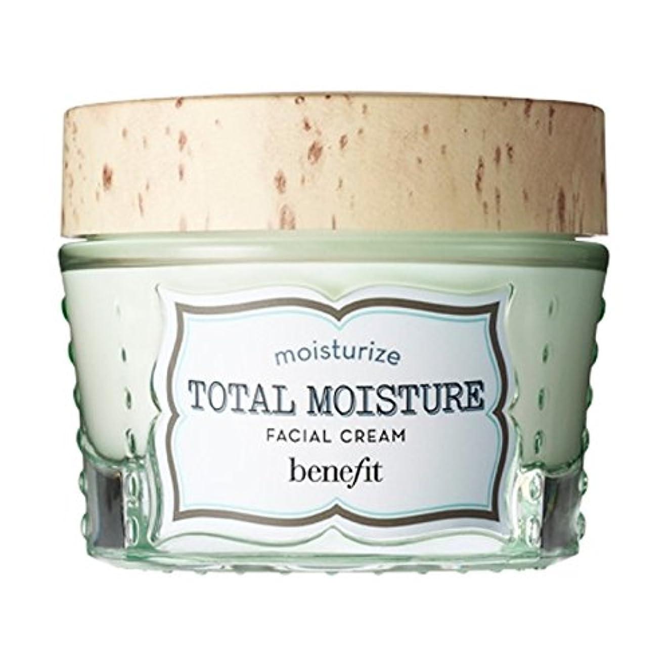 下位申し立て光の全水分フェイシャルクリーム、48.2グラムの利益 (Benefit) (x2) - Benefit Total Moisture Facial Cream, 48.2g (Pack of 2) [並行輸入品]