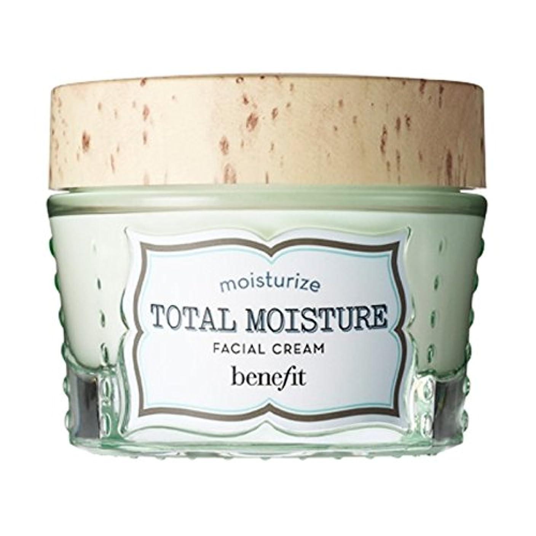 レコーダーすでに風邪をひく全水分フェイシャルクリーム、48.2グラムの利益 (Benefit) (x6) - Benefit Total Moisture Facial Cream, 48.2g (Pack of 6) [並行輸入品]