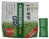 くらしモア 寒天入り青汁緑菜 3gX30袋