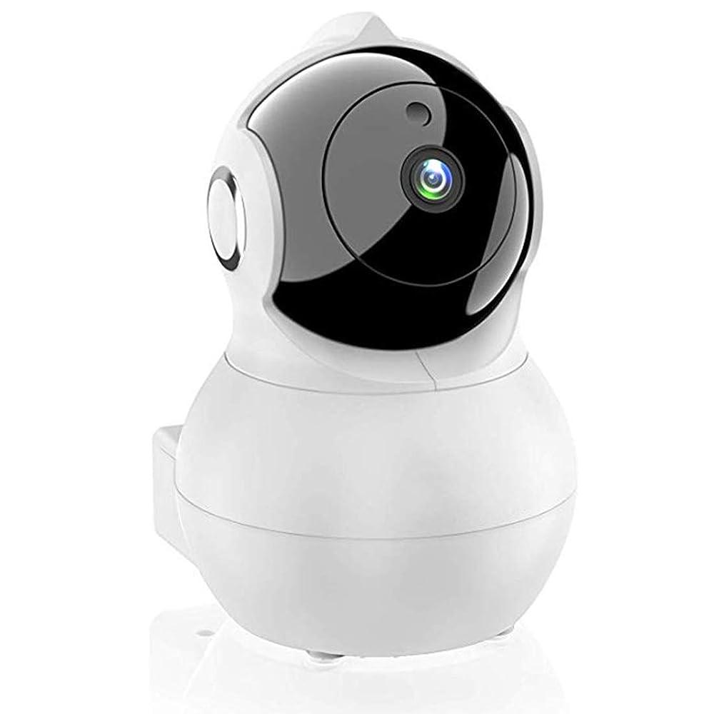 通信網解明クロスノウ建材貿易 スマートワイヤレスwifi携帯電話リモートウェブカメラモニター家庭用屋内監視HDナイトビジョン