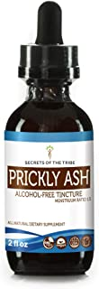 Prickly Ash Tincture Alcohol-Free Extract, Wildcrafted Zanthoxylum Clava-herculis Known Relaxant 2 oz