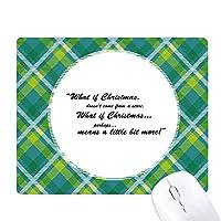 じっと見つめてから、クリスマスは来ない 緑の格子のピクセルゴムのマウスパッド