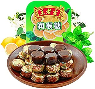 wang lao ji Lemon flavor Herbal Candy Run Hou Tang Cough Drops Tin box