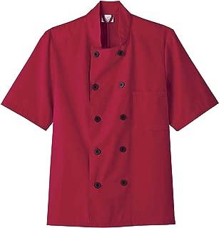 Five Star Chef Apparel 18025 Unisex Short Sleeve Chef Jacket