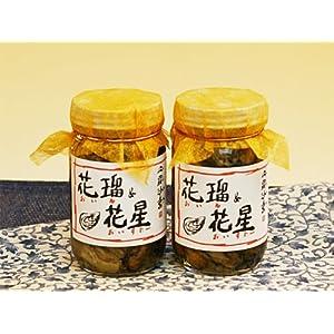 花瑠&花星(おいる&おいすたー)牡蠣のオイル漬け2個セット・化粧箱付