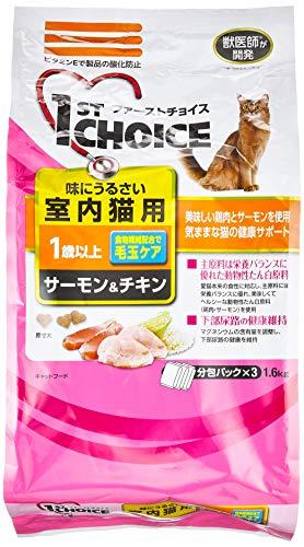 ファーストチョイス キャットフード 成猫 1歳以上 味にうるさい室内猫用 毛玉ケア サーモン&チキン 1.6kg