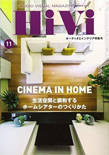 『Hivi(ハイヴィ) 2019年 11 月号』のトップ画像