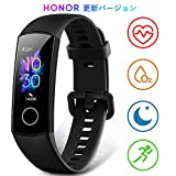 HONOR Band 5 Activity Tracker, Uomo Donna Smartwatch Orologio Fitness Cardiofrequenzimetro da...