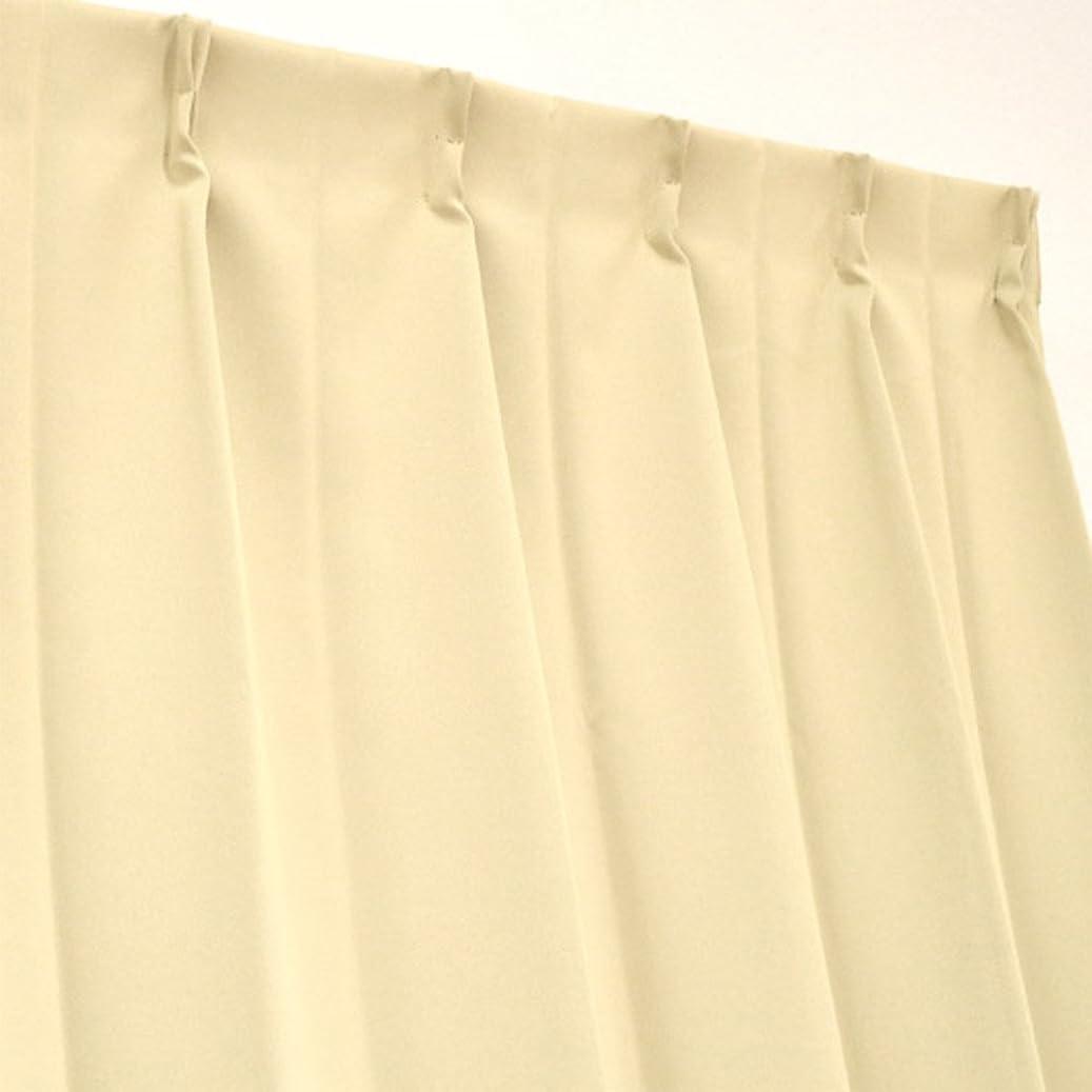 プロフィール祈る注釈セミオーダー 遮光 ドレープカーテン 1枚単品 クリーム 幅160cm×丈95cm フックA 日本製 ウォッシャブル 形状安定加工 【受注生産品】