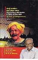 Bendre Sandarshana Hosa Belakina Sandesha ( Bilingual Volume )