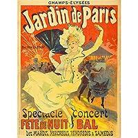 Cheret Night Ball Jardin Paris Garden Concert Vintage Advert Extra Large Art Print Wall Mural Poster Premium XL 夜玉パリ庭園コンサートビンテージ広告大アート壁ポスター