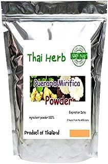 Pueraria mirifica Powder,White kwao krua Breast Enhancement Thai Herbs from Thailand 100 g -1,500 Grams. (500 Grams)