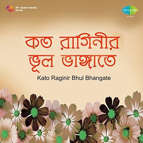 Nachiketa Ghosh, Hemanta Mukherjee, Paresh Dhar, Salil Chowdhury, Ratu Mukherjee