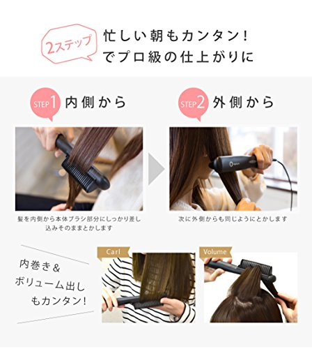 ローネジャパン『アゲツヤコームヘアアイロン(HB-200)』