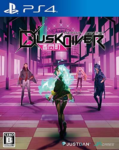 Dusk Diver 酉閃町 -ダスクダイバー ユウセンチョウ- 【Amazon.co.jp限定】ステッカー 同梱 - PS4