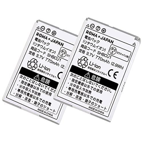【2個セット】SoftBank ソフトバンク 841SH 943SH 001SH の SHBCU1 互換 バッテリー【ロワジャパンPSEマーク付】