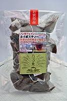 ルイボスティー三角ティーパック【たっぷり1ヵ月分】【2.5g×30TB袋入り】妊婦さんにおすすめ!!