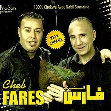 Moulete El Khana