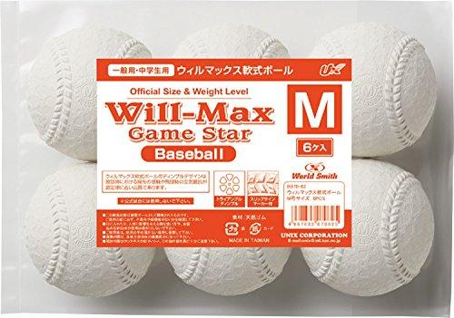 UNIX(ユニックス) 軟式 野球 ボール 練習球 M号 ウィルマックス軟式ボール (一般・中学生用) 6個入り BB7062