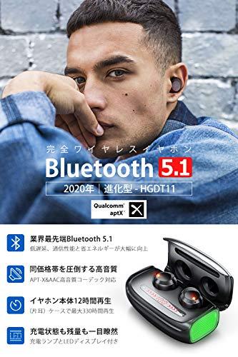 【最新Bluetooth5.1技術Qualcomm®aptX™】BluetoothイヤホンHi-Fi高音質完全ワイヤレスイヤホン自動ペアリングイヤホン本体で12時間音楽再生3000mAh充電ケース付きLEDディスプレイ電量表示ブルートゥースイヤホン左右分離型IPX7防水CVC8.0ノイズキャンセリングAAC対応父の日ギフトプレゼントPSE&技適認証済み