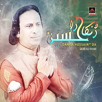 Danka Hussain As Da