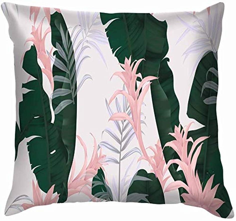 何故なの友だち歩くフローラルグリーンバナナの葉熱帯の自然投球枕カバーホームソファクッションカバー枕ギフト45x45 cm