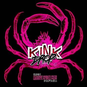 Massive Spider Crab (Ellipsis 1)