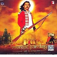 Mangal Pandey (Periodic Hindi Film / Bollywood Movie / Indian Cinema / DVD)
