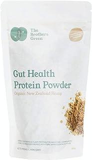 The Brothers Green New Zealand Hemp Seed Powder | Omega 3 & 6 | Gluten-free | Anti Inflammatory | 300g - 10.5 oz |