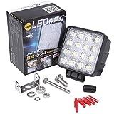 LED 作業灯 48W ノイズが発生しない ワークライト 投光器 12v/24V(10V~70V 対応)防水IP67/65【NLAセレクト】