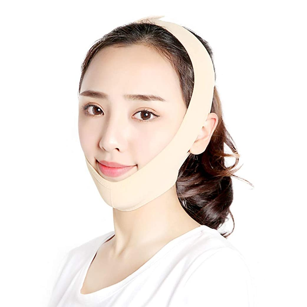 雪意図的おかしいZWBD フェイスマスク, フェイスリフティング包帯V字型マスクヘッドギアフェイシャルリフティングシェイピングリフティング引き締め (Size : XL)