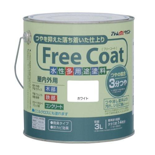 アトムハウスペイント 水性半つや多用途塗料 フリーコート3L ホワイト