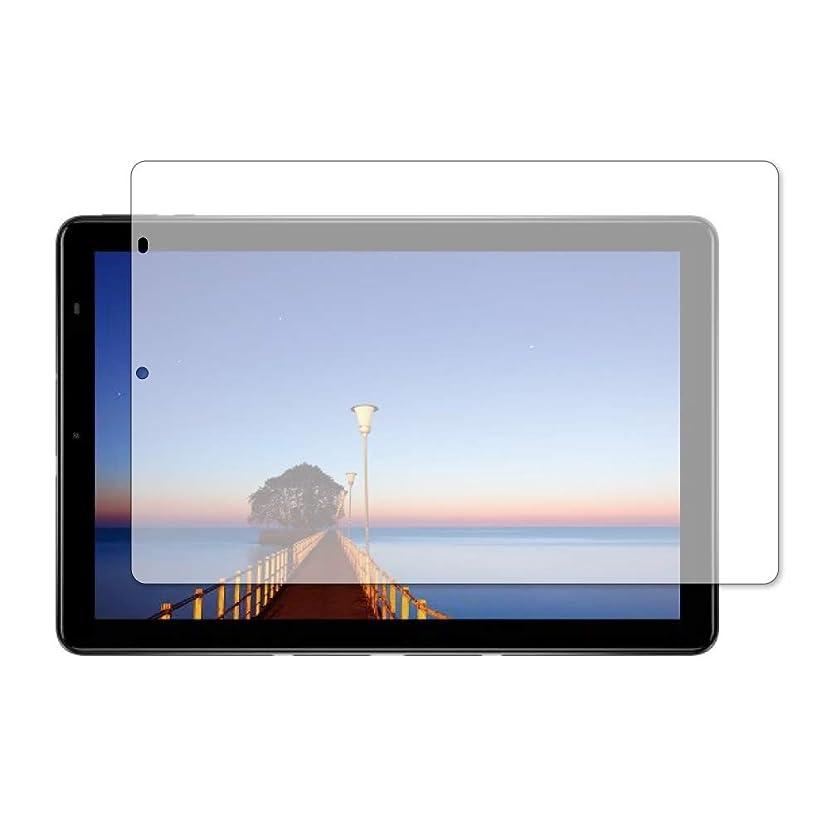 特許無知一時停止メディアカバーマーケット【専用】CHUWI Hi9 Plus機種用【強化ガラス同等の硬度9H ブルーライトカット 反射防止 液晶保護 フィルム】