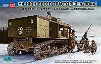 ホビーボス 1/35 ファイティングヴィークル シリーズ M4ハイスピード・トラクター 3インチ/90mm用