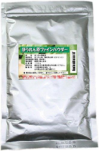 【宮崎県産100%使用】ほうれん草パウダー(ホウレン草パウダー) (100g入り)