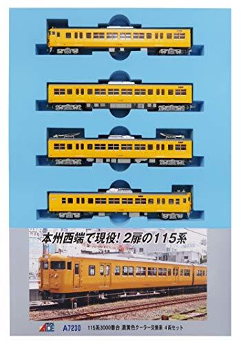 マイクロエース Nゲージ 115系3000番台 濃黄色 クーラー交換車 4両セット A7230 鉄道模型 電車