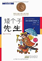 International Hans Christian Andersen Award winning book series Text (First Series Set of 9)(Chinese Edition)