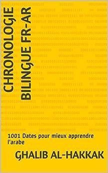 Chronologie bilingue fr-ar: 1001 Dates pour mieux apprendre l'arabe (Arabe en ligne pour les francophones t. 1) (French Edition) por [Ghalib Al-Hakkak]