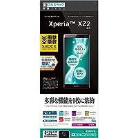 ラスタバナナ Xperia XZ2 SO-03K SOV37 フィルム 平面保護 耐衝撃吸収 フルスペック 反射防止 エクスペリア XZ2 液晶保護フィルム JF1015XZ2