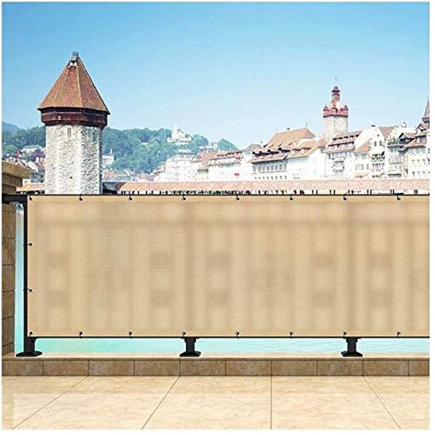 市場喜劇質素なガーデンフェンススイミングプールスポーツフィールド用ケーブルタイを使用してを通じてプライバシースクリーンブロックサイトの85% (Color : Beige, Size : 0.75x3m)