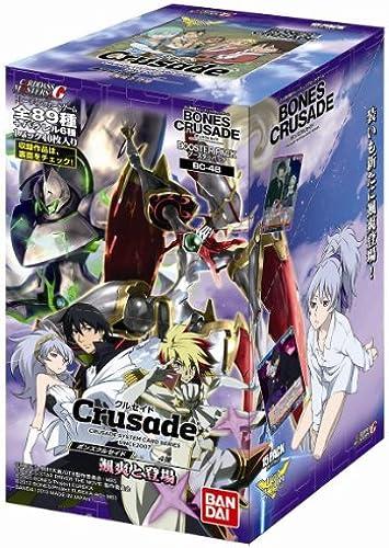 Bonds Crusade Booster Pack Vol. 4 BC-4B BOX (japan import)